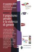 Seminario Il populismo penale e la violenza di genere